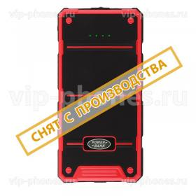 Power Bank Land Rover Discovery S3